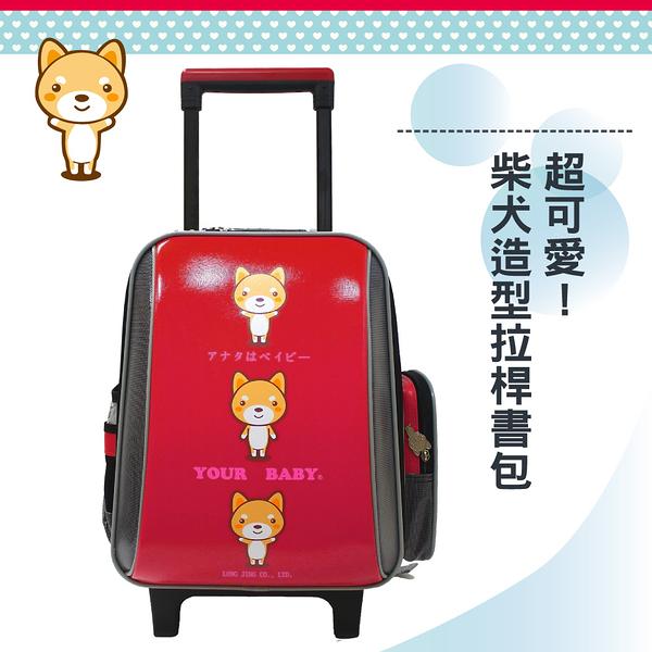 【YOUR BABY優寶貝】台灣製 可愛柴犬護脊透氣超輕型書包-紅色