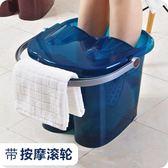 (交換禮物)優思居加高加厚泡腳桶女塑料足浴盆腳底按摩足浴桶大號家用洗腳盆 雙12鉅惠