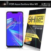 NISDA for Asus Zenfone Max M2 ZB633KL 鋼化 9H 0.33mm玻璃螢幕貼-非滿版