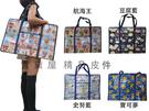~雪黛屋~旅行袋批發袋購物袋簡易型防水底部加強耐重車縫PVC尼龍布摺疊收納正版授權JJ752-2A-2
