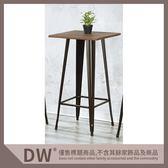 【多瓦娜】19046-248005 榆木實木面高吧桌