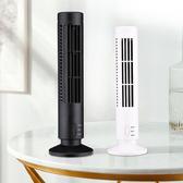 冷風機 熱暖風USB風扇 塔扇 塔形風扇 usb迷妳無葉風扇 電風扇