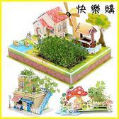 拼圖 3D立體拼圖種植農場親子益智力紙質建筑模型玩具