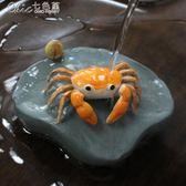 紫砂茶寵擺件可變色噴水荷葉荷花螃蟹可茶養茶道禮品「Chic七色堇」