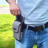工地干活手機包男穿皮帶腰包中老年別腰式皮套掛腰包多功能帆布包 【韓語空間】