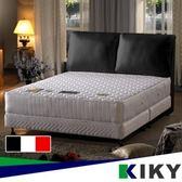 白色情人布質靠枕雙人加大6尺床組-不含床墊(紅/黑/白)