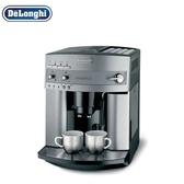 【歐風家電館】(送132302鬆餅機) Delonghi 迪朗奇 全自動 義式咖啡機 ESAM3200 (免費安裝教學)