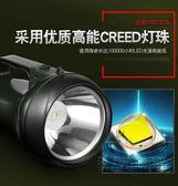 LED手電筒強光大號容量可充電超亮遠射 IGO