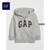Gap 嬰兒 Logo基本款拉鍊連帽休閒外套 375501-淺麻灰