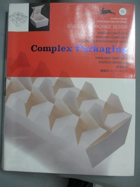 【書寶二手書T3/設計_YIT】Complex Packaging_Pepin Press