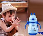 兒童保溫杯帶吸管手柄寶寶小孩水杯男女學生幼兒園防摔不銹鋼水壺『潮流世家』