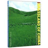簡體書-十日到貨 R3YY【Grassland of China】 9787511627988 中國農業科學技術出版社 作者:作...