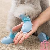 小狗狗鞋子寵物不掉雨鞋防臟防水一套4只小型犬腳套【匯美優品】