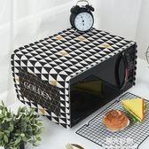 防塵罩金線條加厚棉麻微波爐蓋布家長方形烤箱家用布藝布來圖 陽光好物