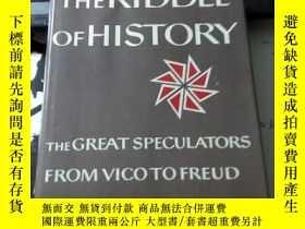 二手書博民逛書店the罕見riddle of history-the great