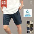 【ZIP FIVE】休閒登山短褲
