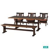 ◎和風餐桌椅五件組(旋轉椅) YAMATO4 200 DBR NITORI宜得利家居