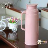 五月花熱水瓶家用 保溫瓶 保溫壺玻璃內膽暖水壺 暖壺宿舍學生用