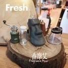 精品摩艾DIY擴香瓶擺飾珪藻土