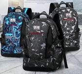 男時尚潮流大容量背包韓版旅行雙肩包