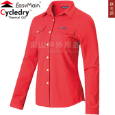 EasyMain衣力美 SE19068_10紅色 女輕暖透氣快乾襯衫 Cycledry機能上衣/保暖中層衣/快乾排汗衣