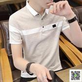 Polo衫 夏季男士短袖t恤翻領POLO衫韓版潮流男裝夏裝青年襯衫領半袖衣服 玫瑰女孩