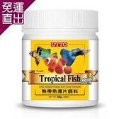 OTTO奧圖 熱帶魚薄片飼料 60g X 1入【免運直出】
