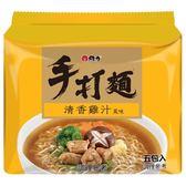 維力 手打麵 清香雞汁風味湯麵 75g (5入)x6袋/箱