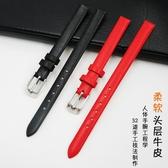 堡德利柔軟頭層牛皮手錶帶女女款平紋細錶鍊薄6 8 10 14 15MM 扣子小鋪
