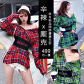 克妹Ke-Mei【AT54871】韓妞時髦感字母腰帶立領排釦二穿格紋襯杉洋裝