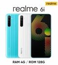 realme 6i (4G+128G) 6.52吋 智慧手機 (公司貨/全新品/保固一年)