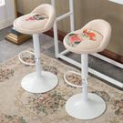 歐尚歐式鐵藝酒吧椅可升降吧台椅家用高腳凳現代簡約前台椅靠背凳【時尚家居館】