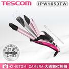TESCOM IPW1650 IPW16...
