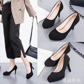 百搭OL鞋 5cm面試工作高跟鞋女黑色職業不累腳正裝空乘細跟OB3662『美鞋公社』