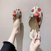 草莓拖鞋女外穿2020年新款女鞋平底外出毛毛包頭半拖魚嘴涼拖ins 【ifashion·全店免運】