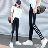 運動打底褲兩條杠薄款夏季小腳2018新款外穿韓版顯瘦緊身九分女褲