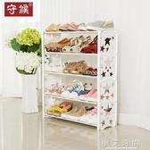 簡易創意鞋架多層鞋櫃防塵小鞋架子置物架家用簡約收納架 小艾時尚.NMS