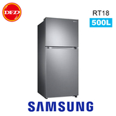 回函送三星顯示器 Samsung 三星 冰箱 RT18 雙循環雙門系列 500L 時尚銀