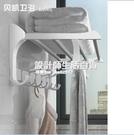 衛浴掛架太空鋁毛巾架免打孔浴巾架廁所浴室收納衛生間置物架壁掛 NMS設計師