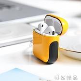 Jeefanc【光面】蘋果Airpods2保護套airpords3 pro二代airpods 聖誕節全館免運