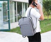 電腦包 防水防震聯想充電背包15寸筆記本電腦雙肩包15.6商務雙肩旅行書包   瑪麗蘇