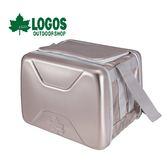【LOGOS 日本 斷熱海霸超凍箱XL《銀》】81670090/保冰/行動冰箱/露營/烤肉