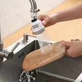 水龍頭 節水器 可調節 花灑 節水器 三檔式 防濺 過濾嘴 噴頭 水龍頭防濺節水器【P171】慢思行