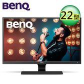 【BenQ】GW2283 IPS LED 22型光智慧護眼螢幕【全品牌送外出野餐杯】