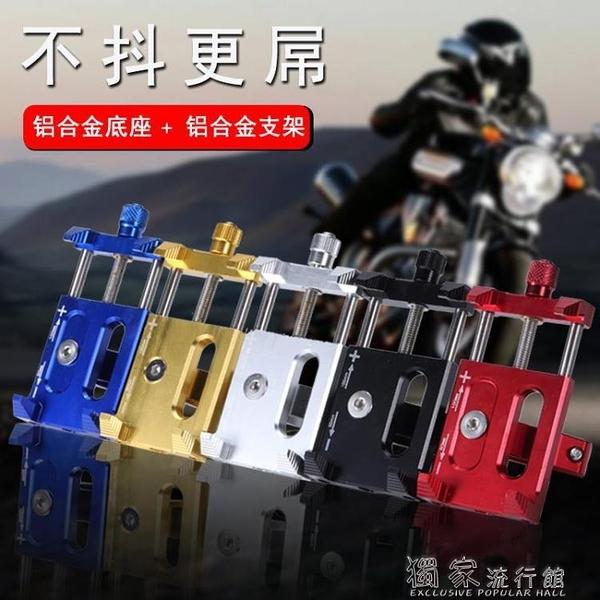 機車手機支架摩托車改裝配件車載CNC鋁合金手機支架鬼火電動自行車GPS導航支架 快速出貨