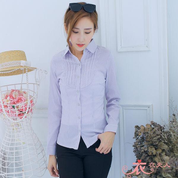 衣衣夫人OL服飾店【A39001】*44-46吋*胸襟壓皺長袖條紋襯衫(紫)