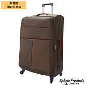 行李箱 28吋 布箱 軟箱 萬向靜音輪 DC1122A-BR 咖啡色 Sphere 斯費爾專賣
