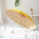 日式摺疊古風晴雨傘兩用男女加固抗風大號雨傘防曬防紫外線太陽傘 至簡元素