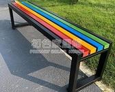 戶外椅 戶外休息椅室外椅子園林公園椅子長椅排椅長條椅長凳子廣場休閒椅 NMS初色家居館