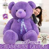 熊毛絨玩具送女友1.8米大熊貓女生可愛萌韓版娃娃公仔睡覺抱女孩